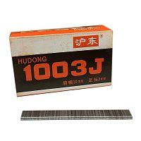 Скоба П-образная 1003J для пневмостеплера (4000 шт)/уп40/ 10*3mm