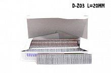 Гвоздь для пневмомолотка L20mm D-Z03 (5000шт)/уп 20/