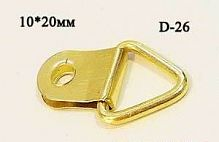 Подвес 12x20 (1000 шт) D-26 /уп 50/золото