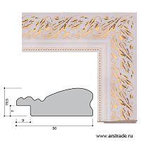 Багет пластиковый 50х19,5 10072-2 (R301D-015-3) /уп 87м/
