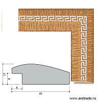 Багет пластиковый 40х17 10071-3 (LF26A-261S)/уп 139,2м/