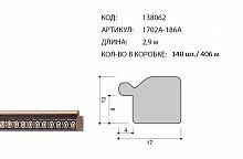 Багет пластиковый 17х13 XY1702A-186A /уп 406м/
