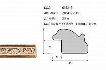 Багет пластиковый 24х15 ZR5412-311 /уп 319м/