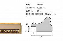 Багет пластиковый 34х25 10036-17 (377S-3012-1) /уп 116м/