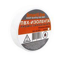 Изолента ПВХ AVIORA ПРОФ, арт. 305-035, белая, 165 мкм, 19 мм, 20 м,