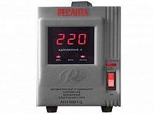 Стабилизатор напряжения РЕСАНТА АСН-500Н/1-Ц, 500Вт, релейный, цифровой, настенный, однофазный, min вход: 140 В, max вход: 260 В