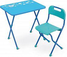 Комплект детской мебели НИКА КА2/Г голубой, стол 58 см, стул пластик, каркас голубой