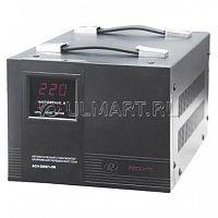 Стабилизатор напряжения РЕСАНТА АСН-3000/1-ЭМ, 3000Вт, электромеханический, стрелочный, напольный, однофазный, min вход: 140 В, max вход: 260 В