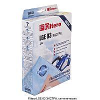 Мешок-пылесборник FILTERO LGE-03 Экстра (1уп.-4шт.) синтетические
