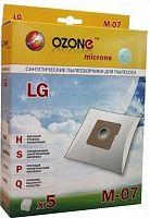 Мешок-пылесборник OZONE M-07 (1уп.-5шт.) синтетические, для пыл. LG, SCARLETT