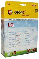 Мешок-пылесборник OZONE MX-08 многоразовый для пылесосов LG, LIV, ROLSEN