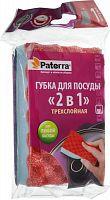 Губка для посуды PATERRA 406-031, полиуретан/абразив (1уп-1шт)