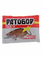 Гранулы от грызунов РАТОБОР Ваше хозяйство 50 гр, от крыс, мышей
