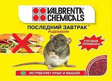 Зерно-приманка Дефакрат Последний завтрак 50 гр