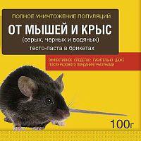 Тесто ГРЫЗУНОФФ 100 гр, от всех видов грызунов