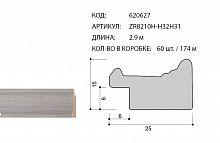 Багет пластиковый 25х15 ZR8210H-H32H31 /уп 174м/
