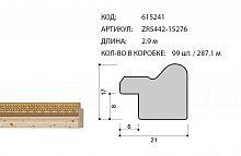 Багет пластиковый 21х17 ZR5442-15276 /уп 287,1м/