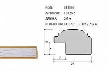 Багет пластиковый 22х15 10128-5 (22F-X036-1) /уп 232м/
