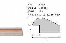 Багет пластиковый 23х12 CH801D-4 /уп 348м/