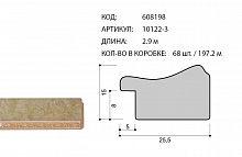 Багет пластиковый 25,5х15 10122-3 (R257A-W553)/уп 197,2м/