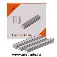 Скоба UNI W-053 7mm (4200)/уп 19/ Power