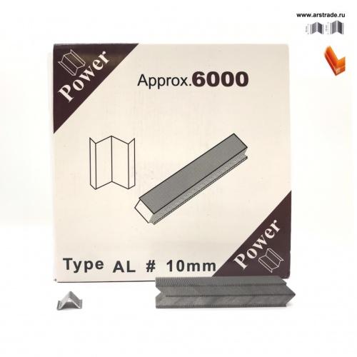 Скоба AL (для станков Minigraf) D-J01 10мм дерево-пластик (≈6000 шт) Power