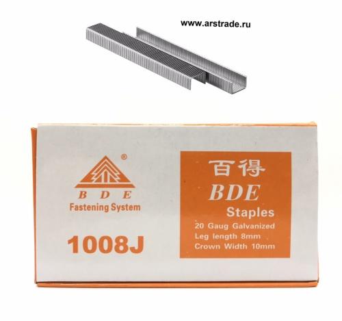 Скоба П-образная 1008J для пневмостеплера (≈2950 шт)/уп 30/10*8mm