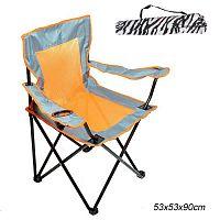 Кресло с подлокотниками 53х53х90 / DC-808KFw /уп 10/ на 100 кг