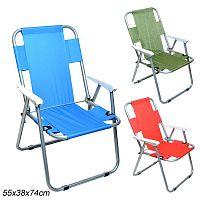 Кресло с подлокотниками АКЦИЯ/ DC-808TBX / DC-TBX /уп 6/ на 110 кг
