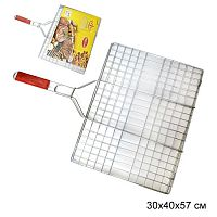 Решетка для барбекю 30х40х57 см / 5815 /уп 30/ плоская