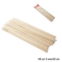 Шампура бамбуковые 48 штук 5ммх35см / 5673 /уп 100/