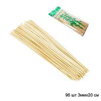 Шампура бамбуковые 96 штук 3ммх20см / 5636 /уп 300/