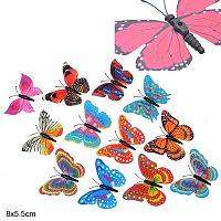 Бабочка декоративная без крепления / 0608-4 /6912-1/  Выписывать кратно 5-ти шт.