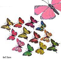 Бабочка декоративная без крепления / 0608-4 /6912-3/ Выписывать кратно 5-ти шт.