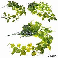 Искусственные листья 106 см / 149NA-24 /уп 200/