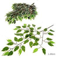 Искусственные листья 12 штук / NA77-10 /уп 50/