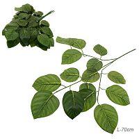 Искусственные листья 12 штук / NA77-4 /уп 50/