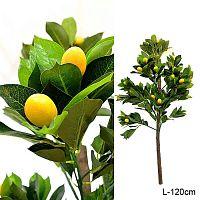 Дерево искусственное Лимон 120 см / JWS2545 /уп 12/без основания