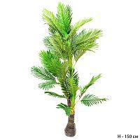 Дерево искусственное Пальма 150 см / 843 /уп 20/
