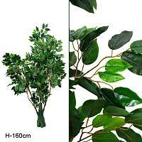 Дерево искусственное Фикус 160 см / 817 /уп 20/