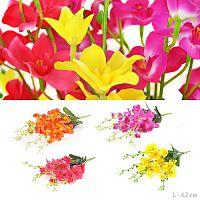 Цветок искусственный 62 см Букет орхидей с корнем / H-4 /уп2/400/