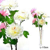 Цветок искусственный Пион 3 бутона диаметр 20 см / 0341-2 /уп 80/160/