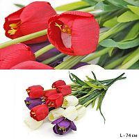 Цветок искусственный Тюльпан 3 бутона 74 см / 348-8 /уп1000/