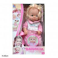 Кукла Пупс с аксессуарами / 30903B /уп 8/ без подарочной упаковки /