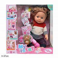 Кукла Пупс с аксессуарами / 317011A3 /уп 8/ без подарочной упаковки /