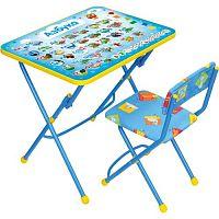 Комплект детской мебели НИКА КУ1/9 Азбука, стол 58см, стул мягкий, каркас голубой, подножка