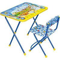 Комплект детской мебели НИКА Познайка КП2/10 Познаю Мир, стол 58см, стул мягкий, каркас голубой