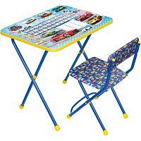 Комплект детской мебели НИКА Познайка КП2/15 Большие Гонки, стол 58см, стул мягкий, каркас голубой