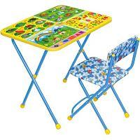 Комплект детской мебели НИКА Познайка КП2/7 Хочу Все Знать, стол 58см, стул мягкий, каркас голубой