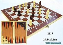 Игра настольная 3 в 1: нарды, шахматы, шашки 29,5х29,5 / 2115 /уп.80/